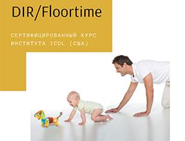 DIR Floortime